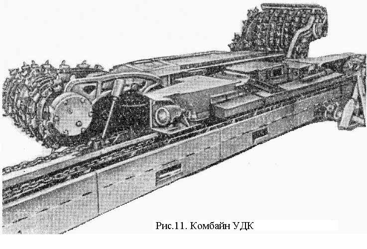 скребкового конвейера КС-9